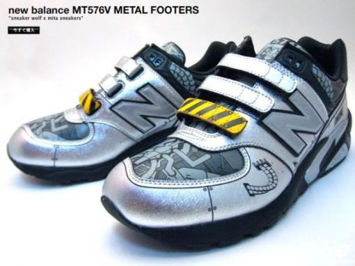 new-balance-mt576v-metal-footers-031-570x428
