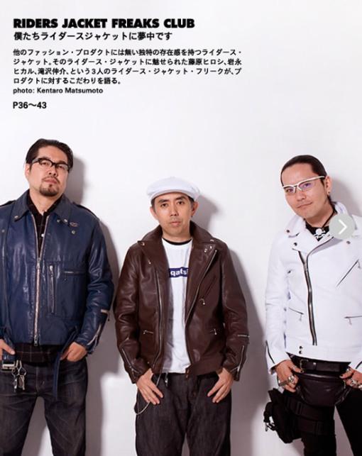 honeyee-mag-volume-9-03