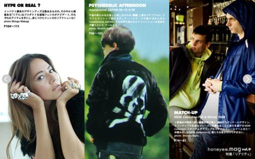 honeyee-mag-volume-9-05