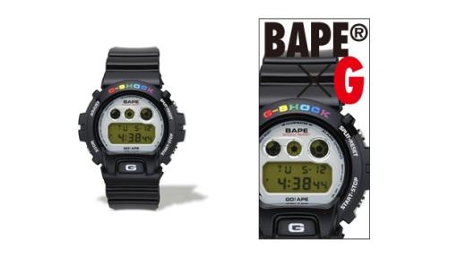 a-bathing-ape-bape-casio-g-shock-dw-6900