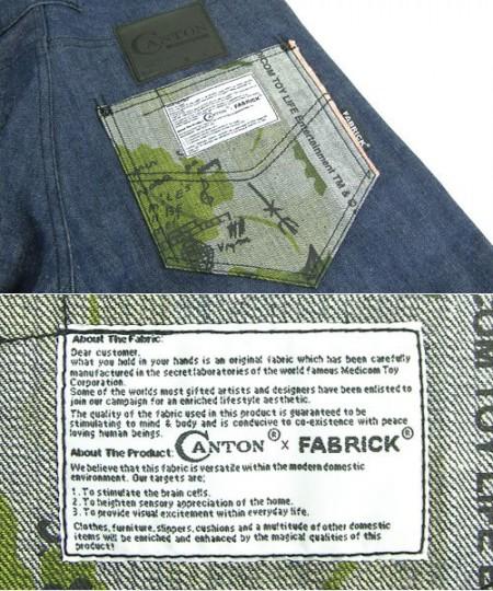 fabrick-canton-brunetti-denim-porter-3-450x540