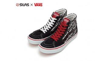 silas-vans-labyrinth-sk8-hi-sneakers-fw09-313x202