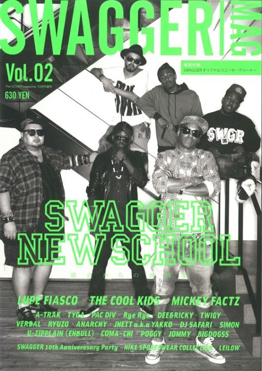 swagger-mag-vol-2