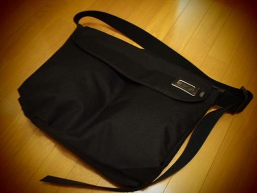 corso-como-cdg-yoshida-bag-1