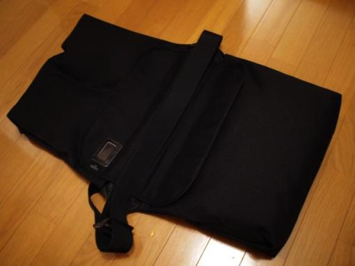 corso-como-cdg-yoshida-bag-2