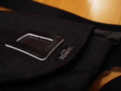 corso-como-cdg-yoshida-bag-3